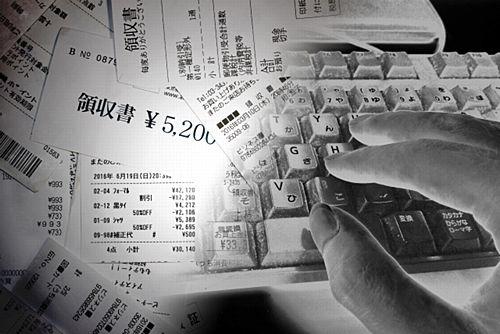 【高知土佐】市立小元校長4800万円横領 ギャンブルや風俗店に=県教委が告発状