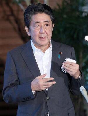 【GoTo注視】安倍首相「高い緊張感持ち注視」 ネット「必要なのはGoTo中止」