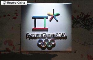 【平昌五輪 共催論再燃】韓国ネット「日本に助けを求めよう」、日本ネット「中国とやれ」、中国ネット「あっちへ行け、こっち来んな!」