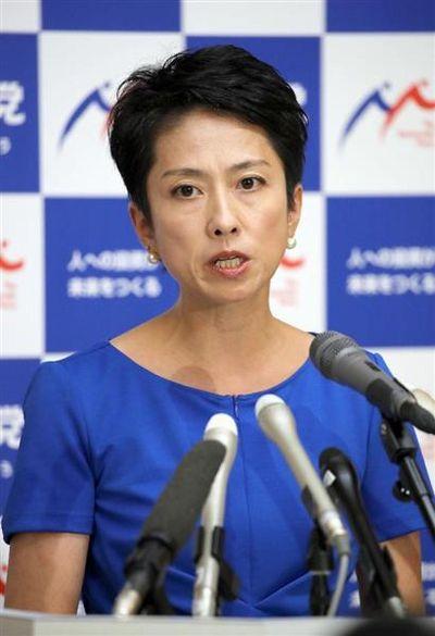 【民進党分裂】蓮舫・二重国籍、戸籍謄本公開せず=不満噴出、年内解党へ