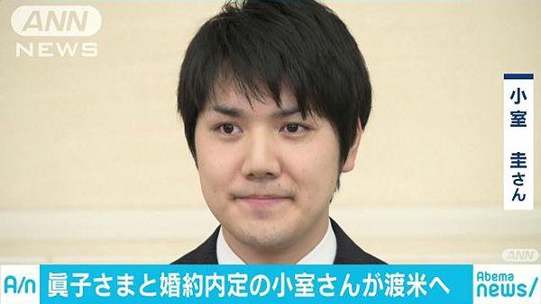 【小室圭さん渡米】3年で弁護士資格取得目指す予定 結婚の意志変わらず=なぜ今?