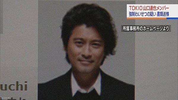 NHK「Rの法則」放送中止 TOKIO山口達也さん書類送検で=ジャニーズ事務所「被害者に誠心誠意謝罪し和解」