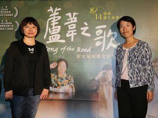 【日韓合意】台湾 慰安婦問題で協議要請 支援団体「中国、インドネシア、フィリピンにも呼びかけ」