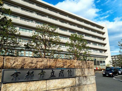 【京都コロナ感染】京都市立病院で院内クラスター 看護師と患者計7人感染=外来診療停止
