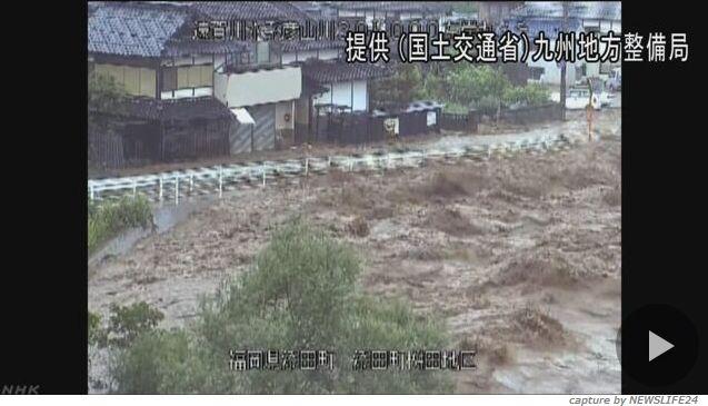 【福岡県大雨特別警報】気象庁「重大な危険差し迫った異常事態」=直ちに命を守る行動を…