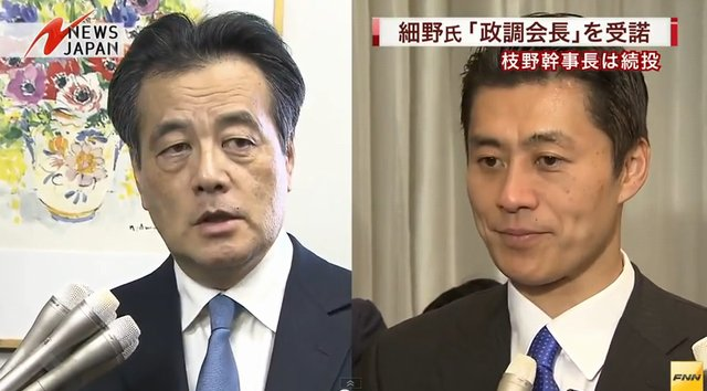 【朝日新聞世論調査】民主党「立ち直ってほしい」61% ネットの反応「消えてなくなってほしい」