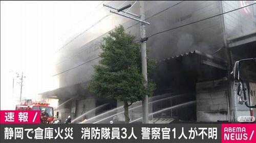 【静岡吉田】「レック静岡第二工場」で倉庫火災 消防隊員ら4人連絡取れず