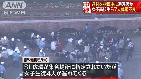 【新橋駅集団パニック】SL広場で女子高生7人が体調不良 遅刻叱責で過呼吸か=横浜市から遠足