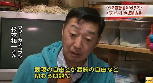 【パスポート返納問題】木村太郎氏「たかが外務省が」 政府批判を展開=で、「人質になったら安倍政権が悪い」ってか!?