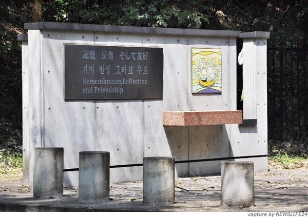 【群馬県立近代美術館】「朝鮮人労働者追悼碑」模した作品、解体撤去=「係争中」理由