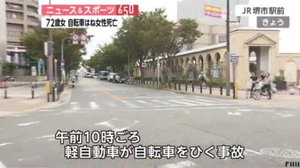 【大阪堺】72歳女、横断歩道で自転車はね71歳女性死亡 防犯カメラに一部始終