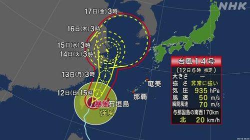 【台風14号情報】チャンスー進路予想、米軍「17日に九州接近の見込み」=西日本大雨のおそれ
