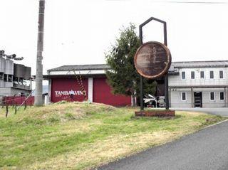 【京都】丹波ワイン「廃棄ローストビーフ」、客に提供…賞味期限、1年以上経過か