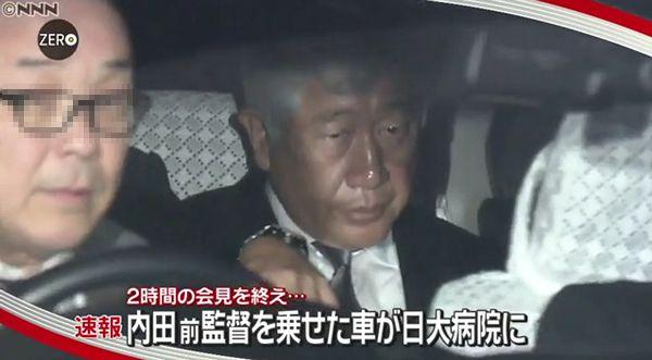 【日大ブランド失墜】内田前監督、日大病院へ逃亡!? ネット「政治家かよw」=会見「火に油」