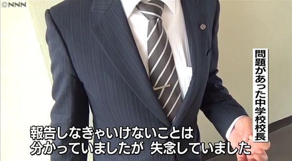 【広島福山】市立中2男子、いじめで両手首骨折 学校が隠蔽か=校長「失念していた」