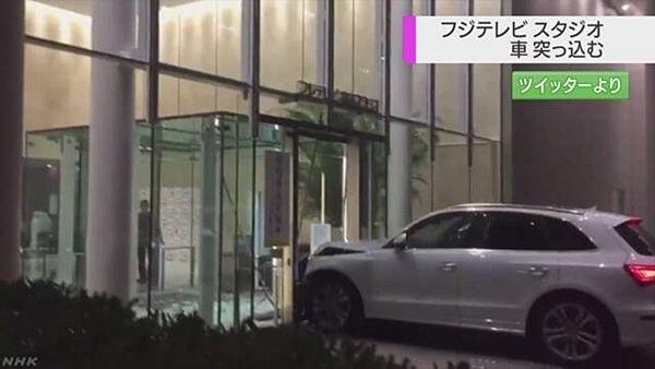 【東京江東】フジテレビ湾岸スタジオに車突入 36歳男を逮捕「故意に突っ込んだ」