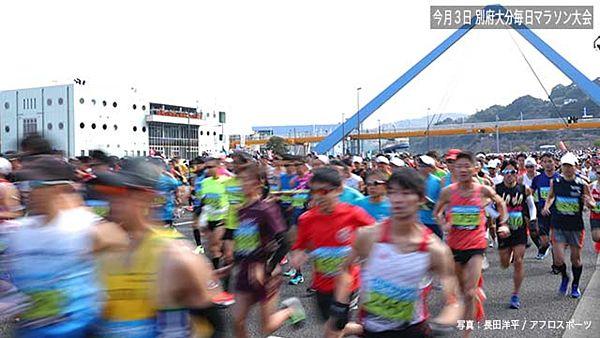 【別府大分毎日マラソン】アフリカ選手を「チンパンジー」 通訳女性がブログ投稿