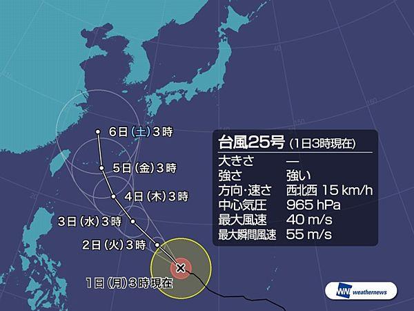 【台風25号コンレイ】発達して今週後半に沖縄接近へ 24号同様、北上の可能性