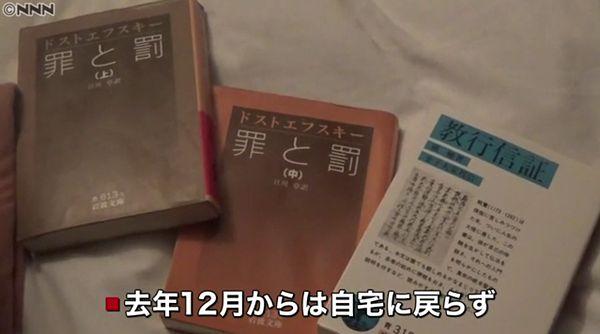 【新幹線3人死傷】死亡男性、小島容疑者を止めに入り犠牲か 目撃者ら証言=ネット「国民栄誉賞を…」