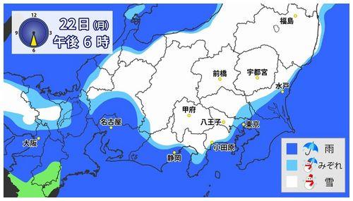【大雪警戒】22日(月)は関東甲信で大雪の恐れ 交通へ影響も=火曜日は路面凍結注意