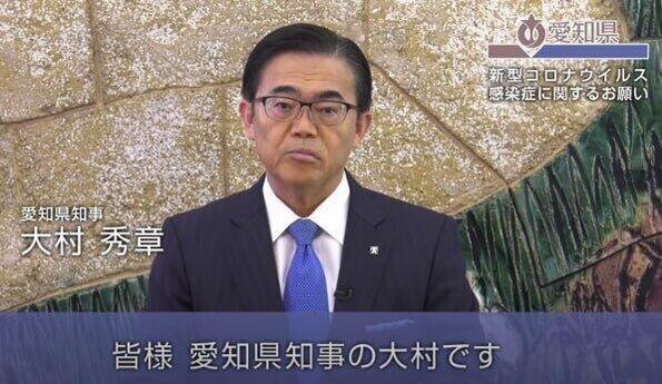 【表現の自由!?】愛知県「武漢ウイルス感染者495人」、エクセルファイルで公開=ダウンロード可能状態に…