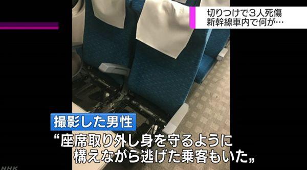 【新幹線3人死傷】小島容疑者、現場に複数の刃物 計画的犯行か