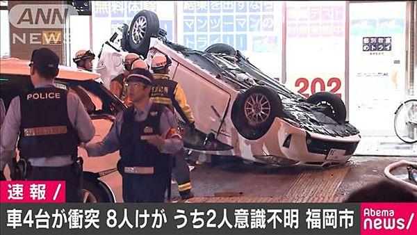 【福岡早良】猛スピードで逆走、車4台多重事故=歩道に突っ込み2人意識不明、負傷者多数