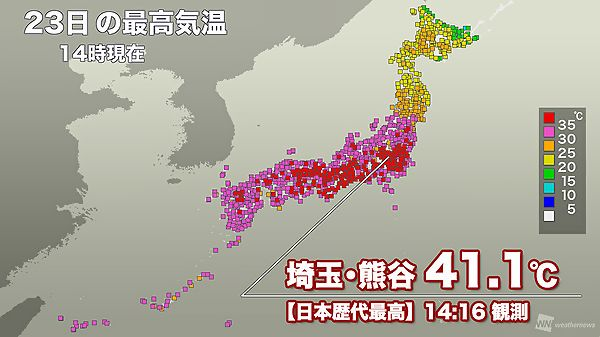 【埼玉熊谷】国内最高を更新、41度1分 熱中症に厳重警戒を