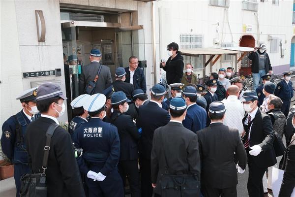 【関西生コン報道】支部幹部ら16人逮捕 威力業務妨害容疑など=マスゴミは報道自粛?