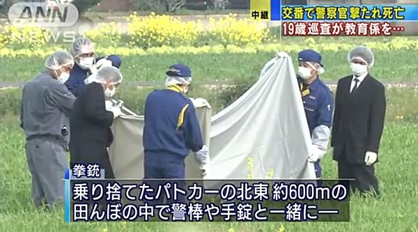 【河瀬駅前交番事件】死亡の警察官 19歳巡査の教育係=勤務開始から2週間