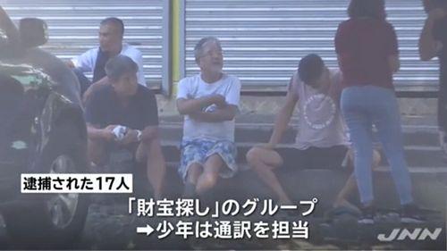【山下財宝伝説】フィリピンで違法採掘の日本人ら17人逮捕 過熱するトレジャーハント