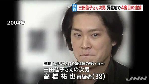 【4度目逮捕】女優・三田佳子さん次男、覚醒剤使用の疑い=東京・渋谷