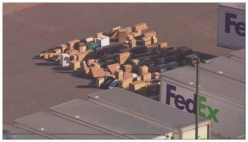 【連続爆弾事件】運送会社「フェデックス」で小包爆発 爆発事件5件目=米テキサス