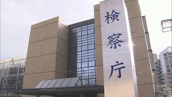【コピペ無罪?】東名あおり運転事故 デマ投稿11人、全員不起訴=福岡地検