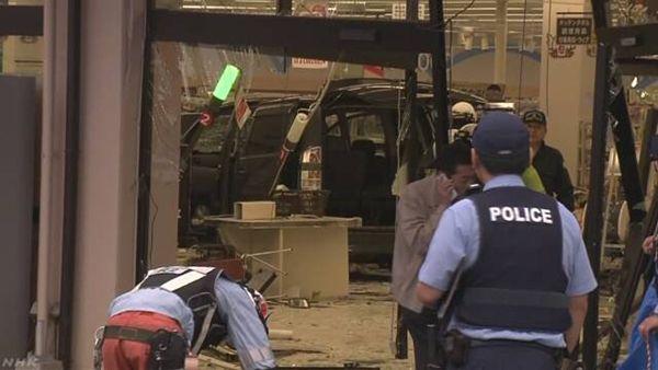 【群馬】「とりせん渋川店」にワゴン車突入、15人重軽傷 55歳の男逮捕