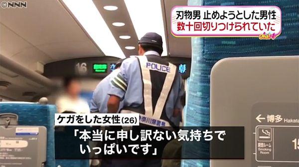 【新幹線死傷事件】梅田さん勤務先「勇敢な行動…会社としても誇り」=去年4月に入社