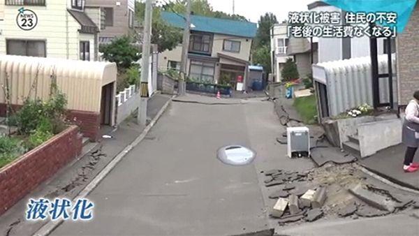 【札幌液状化】住宅街は水田を埋め立てた造成地 「清田」が示す地名の由来=北海道地震