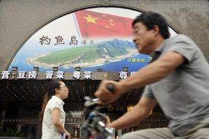 【尖閣諸島 海外の反応】米誌「ごめんね、中国。日本の尖閣諸島に対する主張の方が理にかなっている」