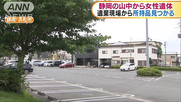 【静岡】女性看護師遺体 40代男出頭、遺棄関与か 防犯カメラには第3の男