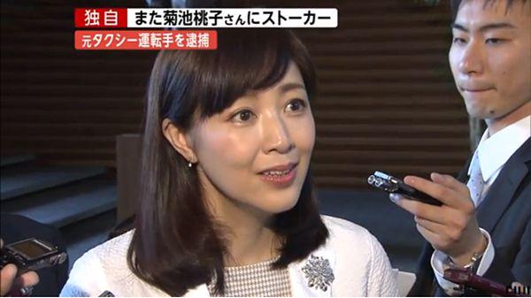 【再びストーカー】菊池桃子さん宅押しかけ 元タクシー運転手逮捕=もう逢えないかもしれない?