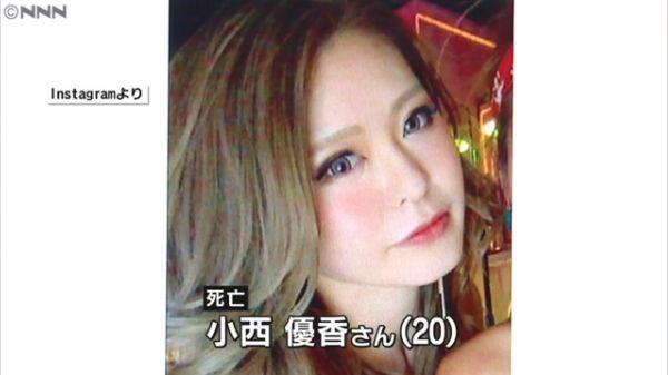 【ダム湖遺体】小西優香さん(20)、ツイッターでストーカー被害訴え「見知らぬ男が直視…背後から接近」