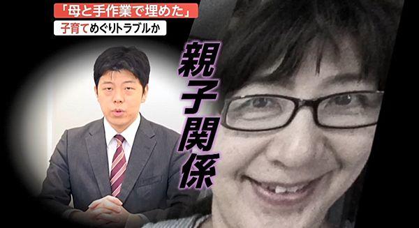 """【マザコン銀行員】妻遺棄も""""お母さんと一緒"""" 愛娘奪われた父「やるせない」"""
