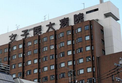 【東京女子医大】「ボーナス支給」検討へ態度一転 福祉医療機構から資金調達=理事長室に6億円は誤解