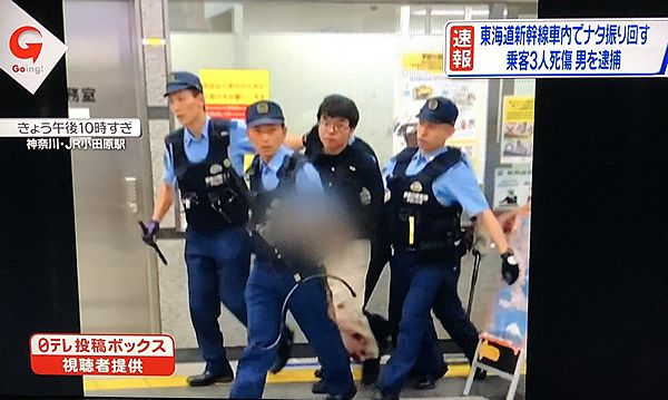 【東海道新幹線】3人死傷事件 22歳男逮捕「誰でもよかった」=精神科の通院歴
