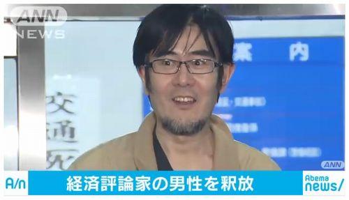 【三橋貴明氏釈放】ブログで謝罪するも報道を疑問視 「それほど凄い事件なのか」