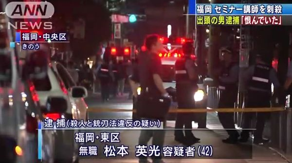 【Hagex氏事件】低能先生こと松本英光容疑者逮捕「ネットで恨み」=誹謗中傷繰り返し罵られる