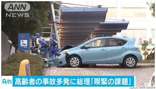 【高齢ドライバー事故】運転ルール意識の低さと返納へのハードル