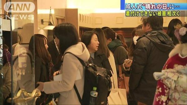 【ハレノヒ】佐賀市・同名写真館「一切関係ございません…問い合わせはない」=はれのひ騒動でコメント