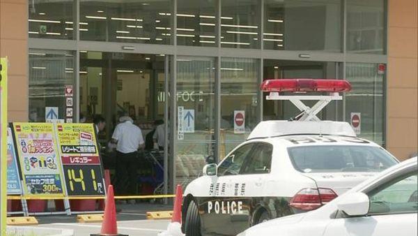 【群馬】「ベイシア前橋岩神店」 男女店員2人刺されけが 70代刃物男逮捕
