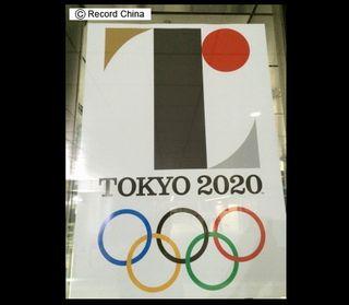 【パクリの起源は日本】佐野研二郎氏のせいで中国にさえ馬鹿にされる